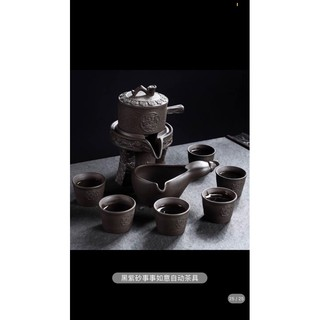 Bộ ấm chén pha trà hắc tử sa