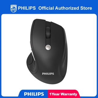 Philips SPK7505(M505) 2.4GHz Wireless Mute Optical Mouse 7 Buttons Energy Efficient for PC Laptop Office Home