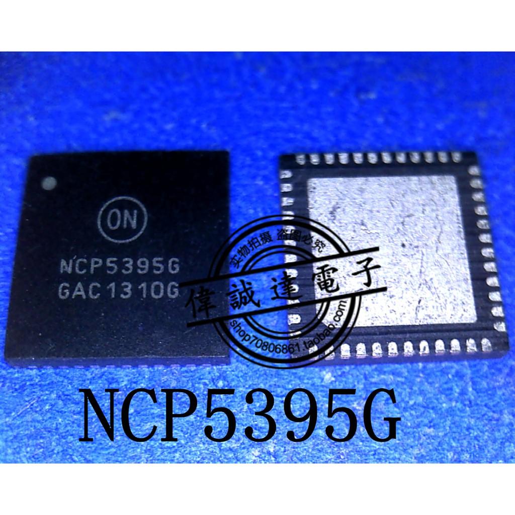 ncp5395