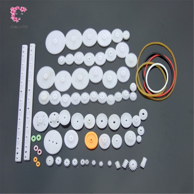 75Pcs Gear Package Gearbox Toy Robot Modeling Craft DIY Accessories