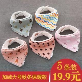 Baby saliva towel waterproof baby triangle towel plus velvet warm cotton bib newborn child bib autumn and winter thicken