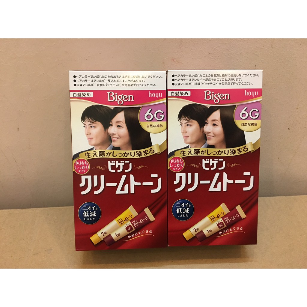 Thuốc nhuộm tóc Nhật Bản Bigen Hoyu 6G (đen tự nhiên) | Shopee ...