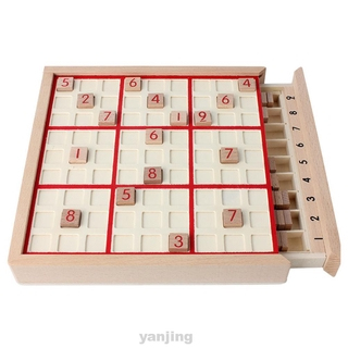 Educational Toy Drawer Type Sudoku Chess Children Intelligent Adult Game Logic Training Reasoning Challenge