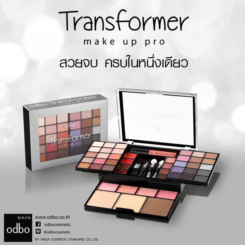 OD1016_Hộp Trang Điểm Odbo Transformer Make Up