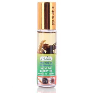 Dầu lăn tinh dầu nhân sâm Thái Lan 8ml