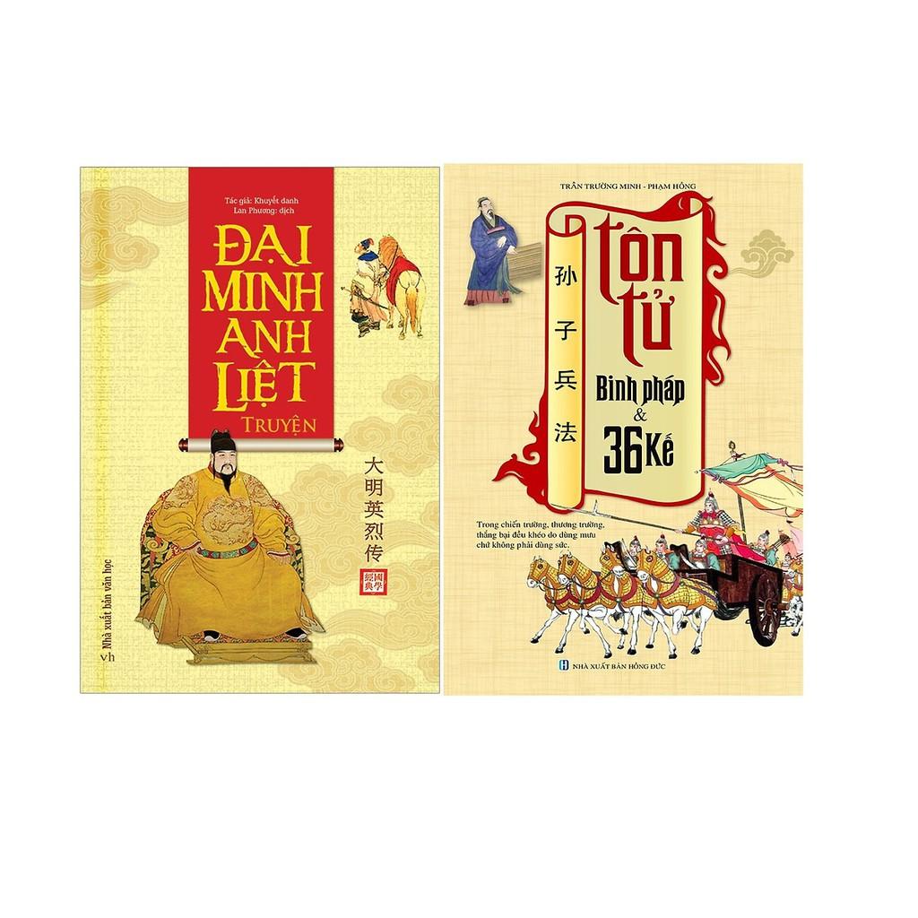 Sách Combo Đại Minh Anh Liệt Truyện + Tôn Tử Binh Pháp Và 36 Kế (Bìa Mềm)