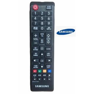 Điều khiển tivi samsung vào mạng loại ngắn loại tốt chính hãng .Bảo hành 6 tháng .Giao hàng toàn quốc