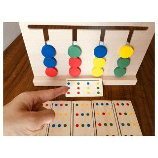 Giáo cụ Montessori Ghép hình Fours color game