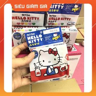 Gia vị rắc cơm Hello Kitty Nhật (8 2021) thumbnail