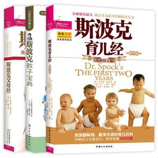 bộ 3 sách vải cho mẹ và bé