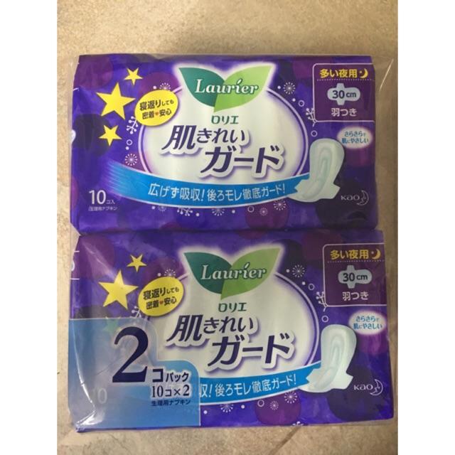 Băng vệ sinh đêm Laurier nội địa Nhật Bản - 2676697 , 375166726 , 322_375166726 , 45000 , Bang-ve-sinh-dem-Laurier-noi-dia-Nhat-Ban-322_375166726 , shopee.vn , Băng vệ sinh đêm Laurier nội địa Nhật Bản