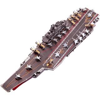 Mô Hình Kim Loại Lắp Ráp 3D Hàng Không Mẫu Hạm CV-16 Plan LOAONING Piececool P056-KSR