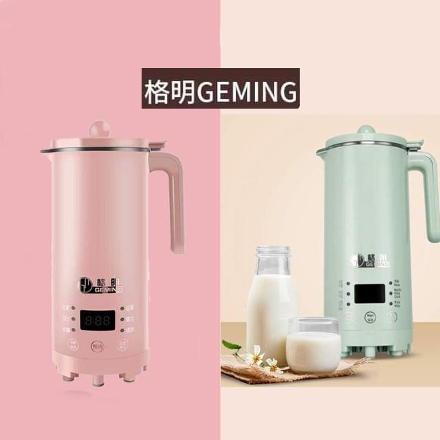 [BẢO HÀNH 12 THÁNG] Máy xay sữa hạt đa năng Geming mini GM 307