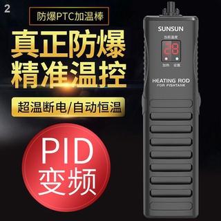 Thanh sưởi chuyển đổi tần số bể cá rồng PTC tự động nhiệt độ không đổi chống cháy nổ Máy sưởi thanh sưởi công suất ca thumbnail
