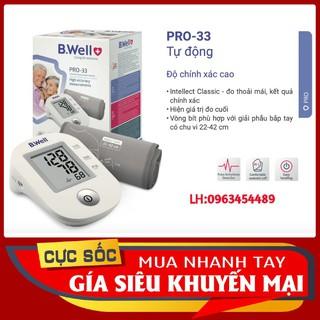 [CHÍNH HÃNG THỤY SĨ - BẢO HÀNH 5 NĂM] Máy đo huyết áp bắp tay tự động B.Well (Pro-33)