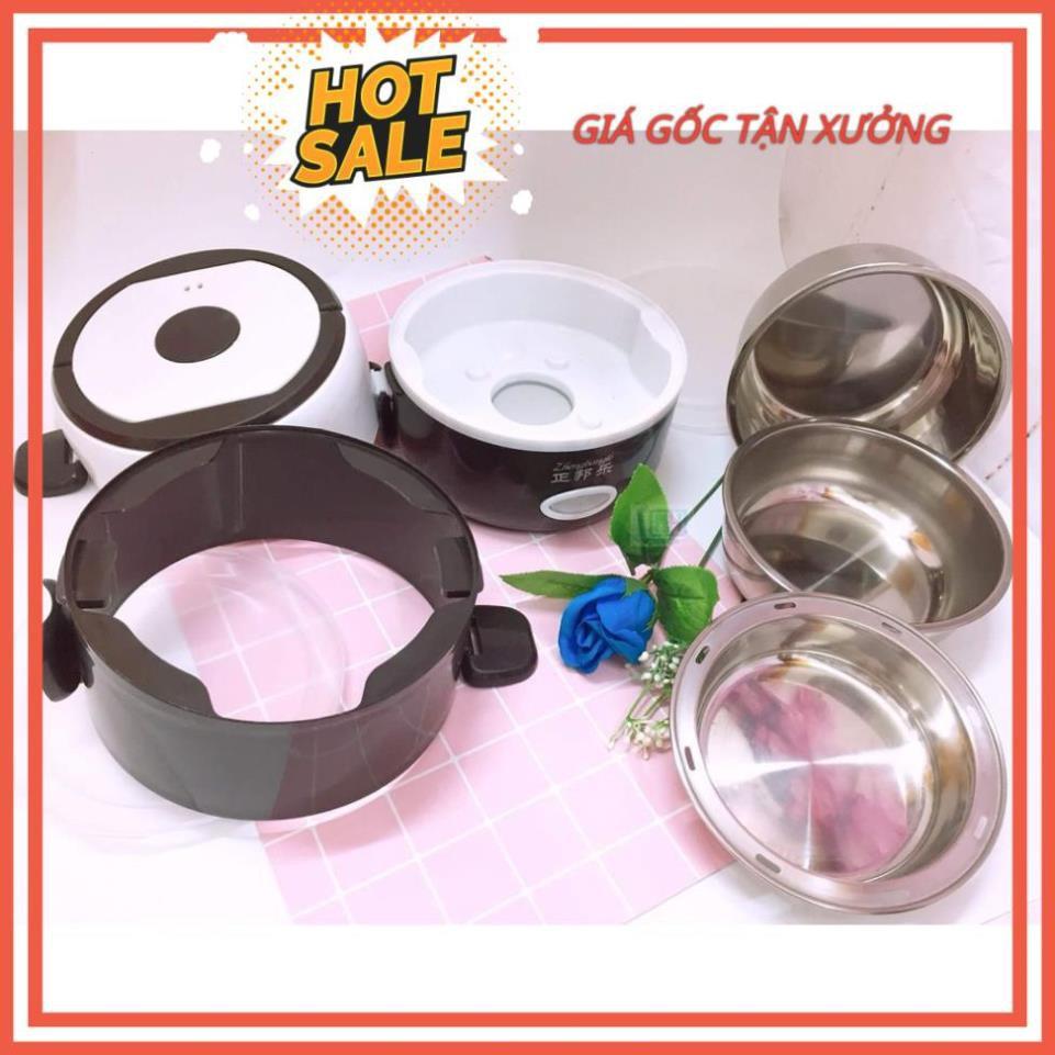 [Hàng loại 1 có nắp]Cặp lồng điện, cà mên điện, hộp đựng cơm điện điện giữ nhiệt chất liệu inox 304