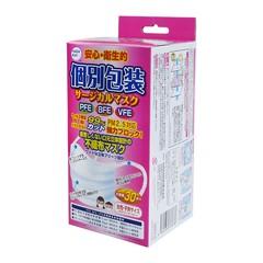 Khẩu trang chống khói bụi, virus Hachi Hachi (Hộp 30 cái)