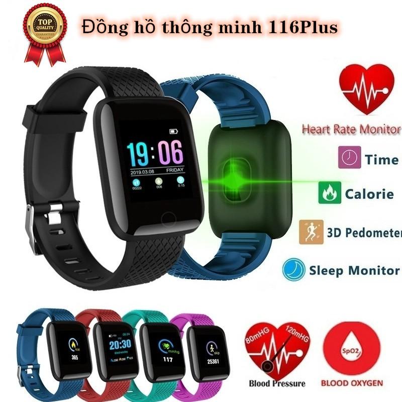 Ele】Đồng hồ thông minh 116 Plus màn hình màu 1.3inch đếm bước theo dõi sức khỏe đa năng và định vị GPS đo nhịp tim