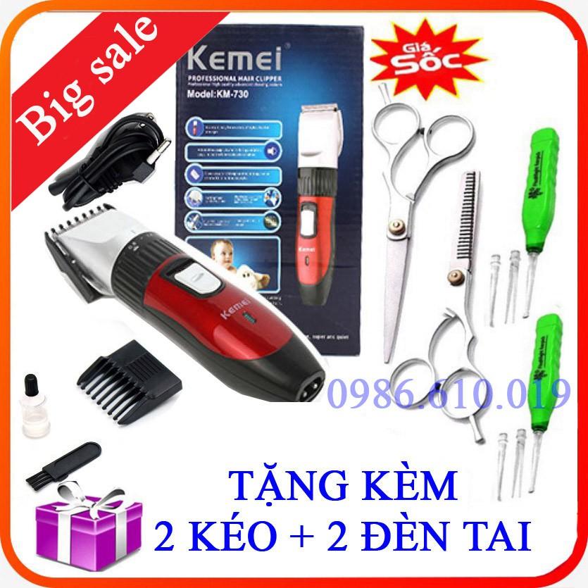 Tông đơ cắt tóc gia đình Kemei KM-730 sạc điện - Tặng kéo, tặng đèn