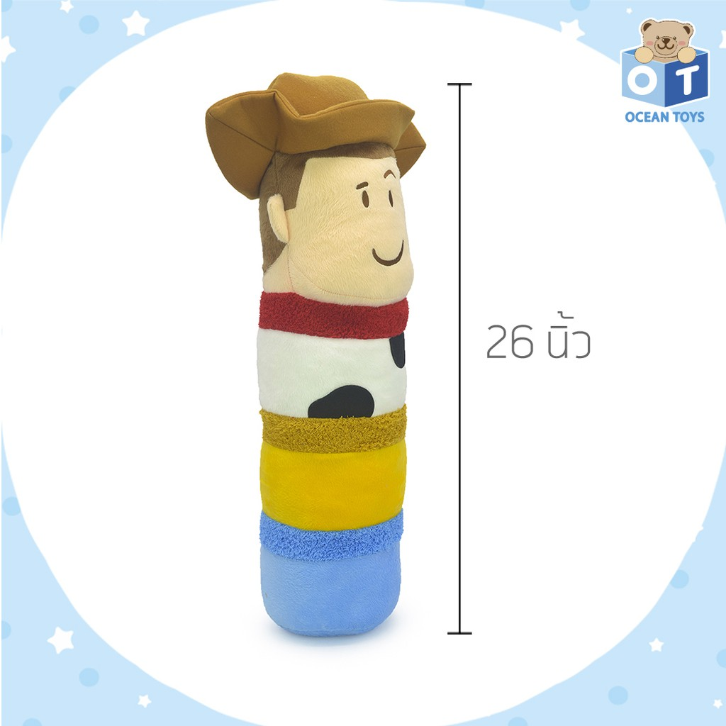 Disney Pixar หมอนข้างตุ๊กตา Toy Story ทอย สตอรี่ cheerful  Woody ( วู้ดดี้ ) / Alien ( เอเลี่ยน ) / Buzz Lightyear