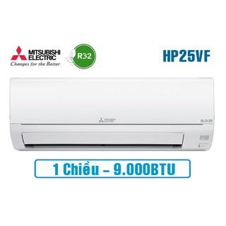 Điều hòa Mitsubishi Electric 9.000BTU 1 chiều thường  mã MS-HP25VF