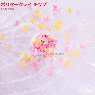 Kim tuyến viên bướm pastel / Nguyên liệu làm Resin