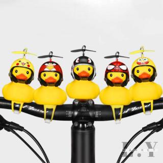 Fashion Bicycle Duck Light Cartoon Broken Wind Duck Cute Motorcycle Yellow Duck