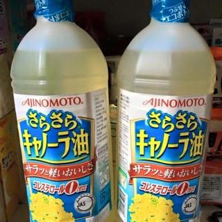 Dầu hạt cải ajinomoto