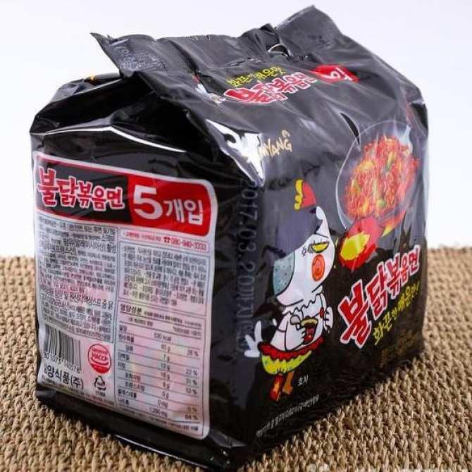 Combo 5 gói mì cay Hàn Quốc