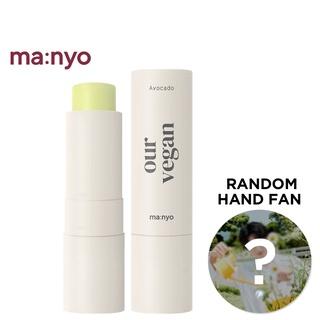 Son môi Manyo Factory thành phần thuần chay 3.7g màu xanh lục hồng xinh xắn thumbnail