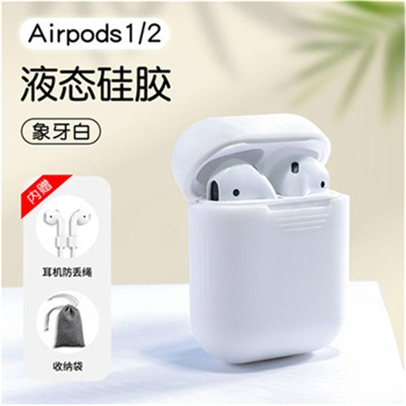 Hộp Đựng Tai Nghe Bluetooth Airpod Airpods2
