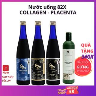 [Collagen] Nước Uống Đẹp Da 82X Collagen Classic 500ml thumbnail