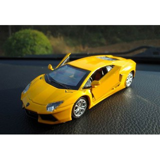 Đồ chơi xe hơi Lamborghini