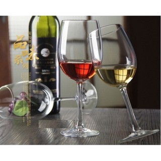1 Ly rượu vang pha lê 350ml-465ml-EJ5201/EJ5202 DELI