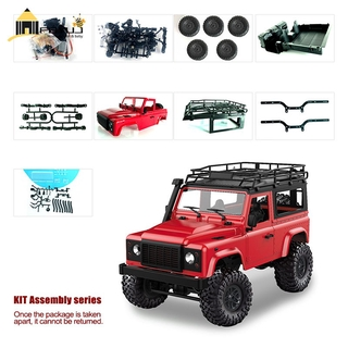 FBYUJ- 1/12 Scale RC Car Remote Control Truck Toy MN-90/D90 Pickup Car for Kids Adult