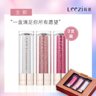 leezi Small tube bright lipstick set moisturizing easy to color waterproof makeup 5297 thumbnail