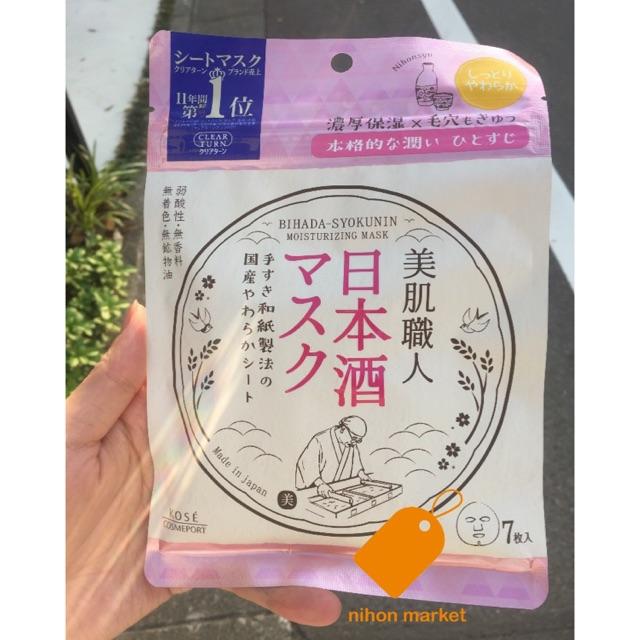 [Sắp về](AUTH Nhật có bill) Mặt nạ lên men Bihada - Syokunin Mask
