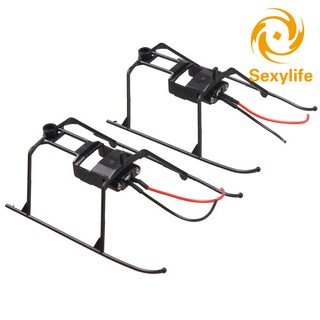 SL♣ 2 Pcs/Set Landing Skid With Wire for WLtoys V911 4CH RC Helicopter Undercarriage