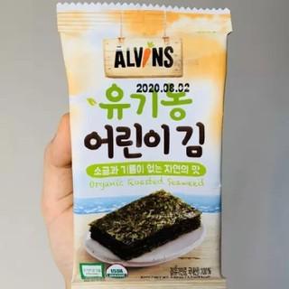 Rong Biển Tách Muối Hàn Quốc Cho Bé - Gói 1,5gr thumbnail