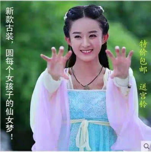Hình ảnh Hán phục cosplay Hoa Thiên Cốt-3