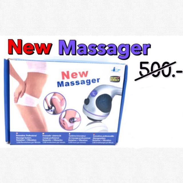 New Massager เครื่องนวดสลายไขมัน