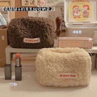 Túi Đựng Bút Mỹ Phẩm Phối Lông Cừu Kiểu Nhật Bản Dễ Thương thumbnail