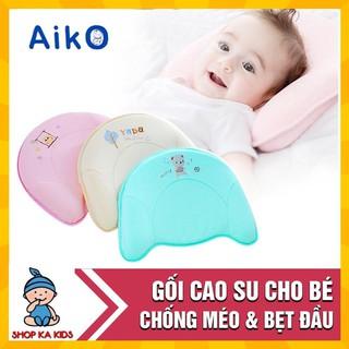 [Bán Sỉ/ Lẻ] [Nhập MKBBEBI01 giảm 10%] Gối cao su chống bẹt đầu cho bé Aiko