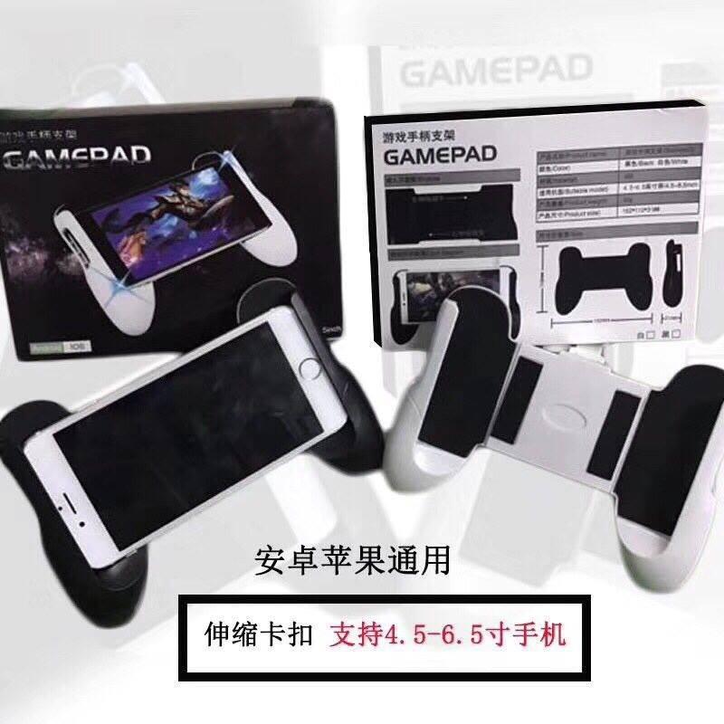 Tay game cho điện thoại đa năng