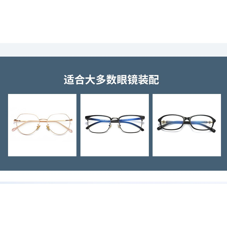 New Polarized Sunglasses Female Colorful Clip Men's Ink Night View Can Be Close To The Discharging Discoloration
