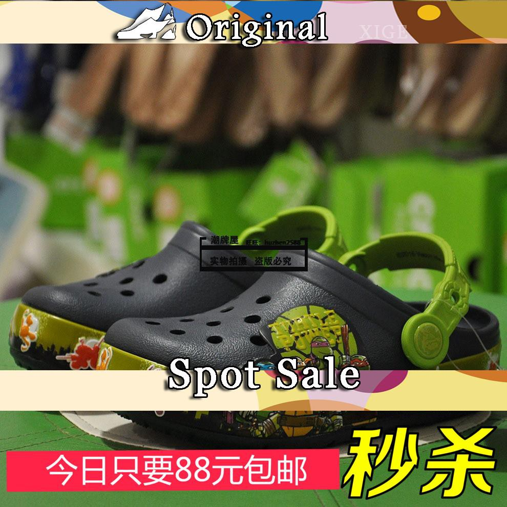 New Crocs card Luo Chi children's shoes cool flash Ninja turtles small g Luo Ge hole shoes 202882