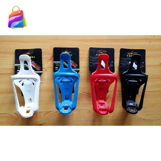Bike Bicycle Bottle Holder Adjustable Mountain Bike Water Bottle Cage Drink Rack JP