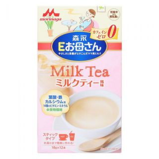 Sữa bầu morinaga vị trà sữa Nhật Bản ( date 4/2021)