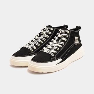 Hình ảnh [Mã WABRBS1 giảm 10% đơn 500K] Giày Biti's Hunter Street Americano 2k20 DSWH03600DEN/DSMH03600DEN-1