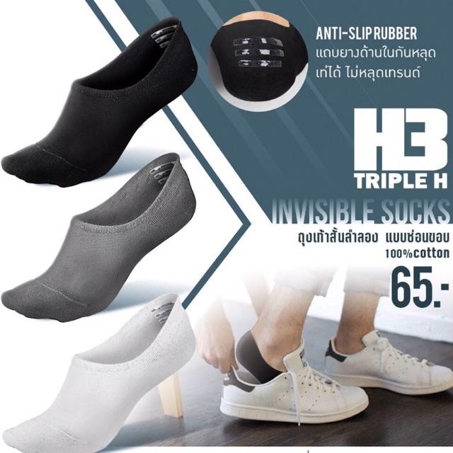 ถุงเท้าสั้นลำลอง ซ่อนขอบ มีแถบยางด้านใน H3 invisible socks